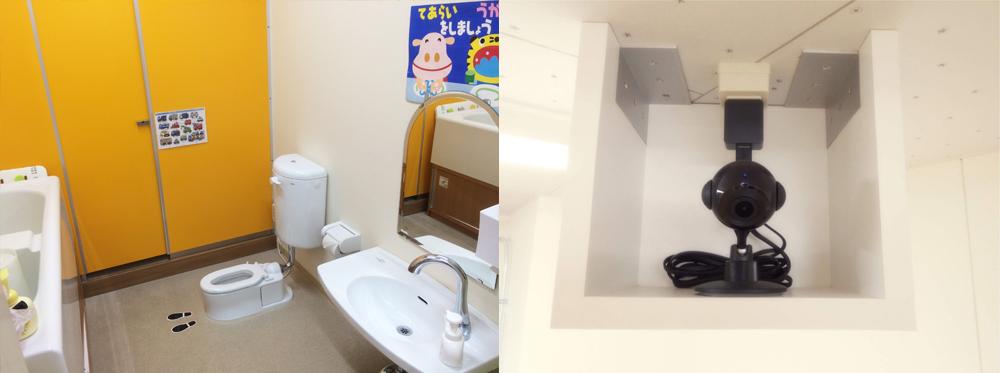 トイレと防犯カメラ