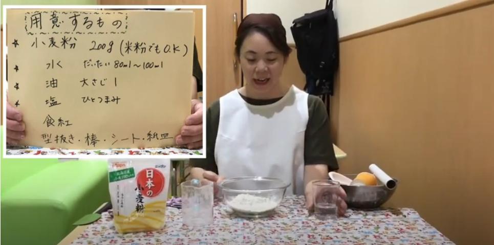 小麦粉粘土動画
